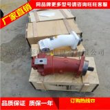 A4VS0250DRG/30R-PPB13N00液压泵