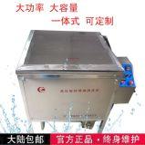 高壓旋轉噴淋超聲波清洗機、高壓旋轉噴淋超聲波清洗機廠家