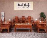 成都唐人坊古典紅木客廳傢俱新中式仿古典沙發實木仿古轉角茶樓沙發牀明清傢俱