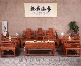 成都唐人坊古典红木客厅家具新中式仿古典沙发实木仿古转角茶楼沙发床明清家具