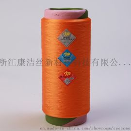 康洁丝  尼龙锦纶包纱   纱线   纤维