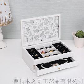 精美木质复古化妆盒带镜子首饰盒化妆盒生日礼物