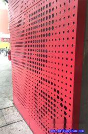 铝板穿孔贴图 铝板穿孔字 冲孔铝单板厂家电话