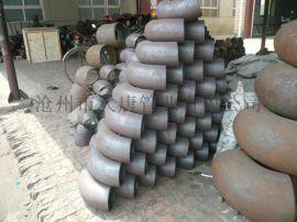厂家现货无缝弯头大口径焊接弯头 碳钢合金管件