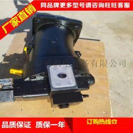 力士乐A10VSO28DR/31R-PPA12N00柱塞泵液压泵