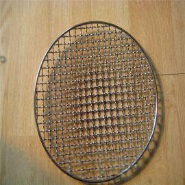 圆形烧烤网 方形烧烤网 包边烧烤网