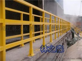 江苏林森玻璃钢护栏 玻璃钢围栏厂家