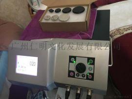 INDIBA温热仪器纤体美容疗法射频仪器厂家