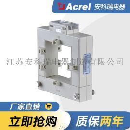 AKH-0.66 K-80*80 开启式电流互感器