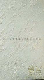 漯河艺术漆十大品牌 南阳艺术涂料哪家好 肌理壁膜