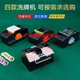 高档全自动扑克洗牌机海字牌豪华洗牌器电动扑克洗牌