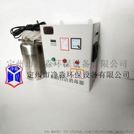 内置式水箱自洁消毒器,臭氧发生器