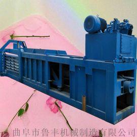 新野纺织厂废料废纸卧式液压打包机销售