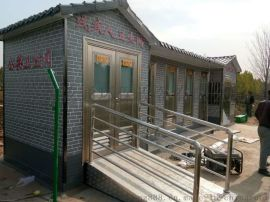 长治移动厕所供应商-装配式公厕-乾通环保