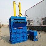 江苏立式120吨废纸液压打包机价格