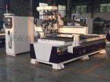 厂家直销株洲板式家具生产线数控开料机橱柜门加工中心