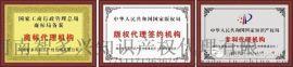 河南安阳软件企业双软认证服务/双软评估办理中心