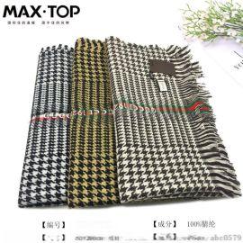 专业生产各类羊绒涤棉围巾方巾丝巾