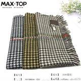 專業生產各類羊絨滌棉圍巾方巾絲巾