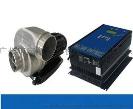 宝卢艾科智能变频超大流量节能静音海洋馆专用循环水泵2200W