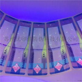 荧光紫外灯照标签仪器检测标签隐形标签制作发声标签