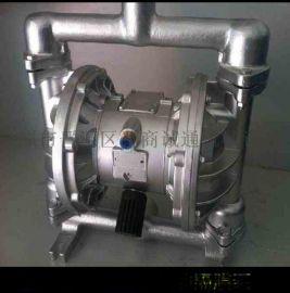 安徽合肥铝合金隔膜泵工程隔膜泵增压气动隔膜泵