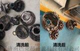 瀋陽 鐵嶺 撫順 大連汽車零部件專用高壓噴淋清洗機