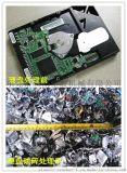广东【硬盘销毁破碎机】批量处理废旧硬盘/卡托/芯片