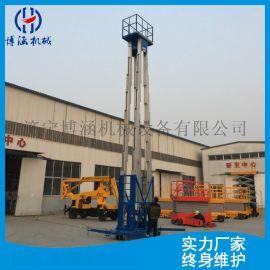 四轮升降平台 电动液压升降货梯 移动式高空作业车