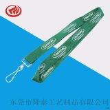 2.0*90涤纶丝印挂绳 可定制