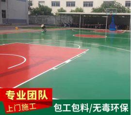 百色学校塑胶篮球场施工建设地坪 球场划线 康奇体育