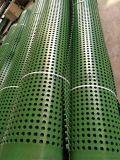 HDPE塑料排水板 蓄水板 导水板 滤水板