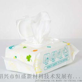 湿巾柔湿巾湿纸巾加盖