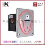 利康新款出票器LK006F彩灯闪烁面板彩票机