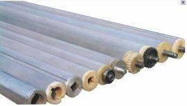 铝合金卷布辊(190-360)