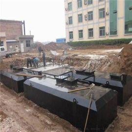 生活污水废水一体化处理设备