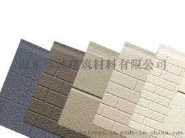 新型环保建筑材料 金属雕花保温彩钢复合板