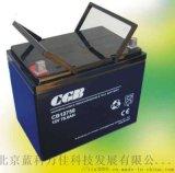 CGB蓄电池CB12400 长光厂家