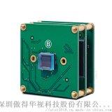 傲得华视 AT-M200S 高清摄像机模组方案定制