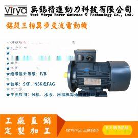 供应Y2A 132S-8-2.2kW铝壳电动机