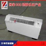 供应中大立式明装风机盘管 超薄立式水空调 可定制