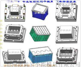 塑胶模具定制注射收纳盒模具   设计加工