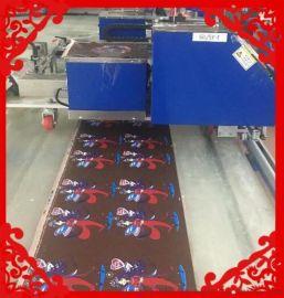 欧悦公司热销/走台丝网印刷机/丝印机/全自动丝印机