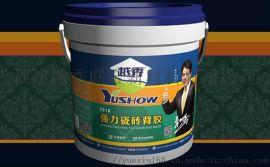 福州越秀瓷磚背膠十大品牌