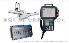 ADTECH众为兴ZS500E注塑机机械手控制系统