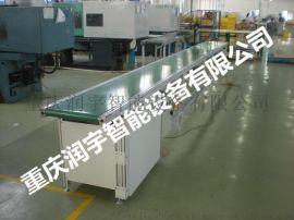 皮带线  皮带输送线  皮带输送设备  自动化设备