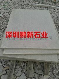 深圳石材-芝麻黑蘑菇石花岗岩g654抛光面青石板