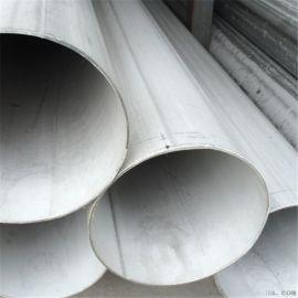 流体管,管道系统不锈钢管,304异型管