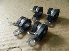 EPDM橡胶披覆不锈钢管夹 U型线管固定夹