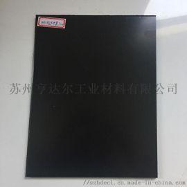 苏州黑色光面阻燃ABS板材厂家直销